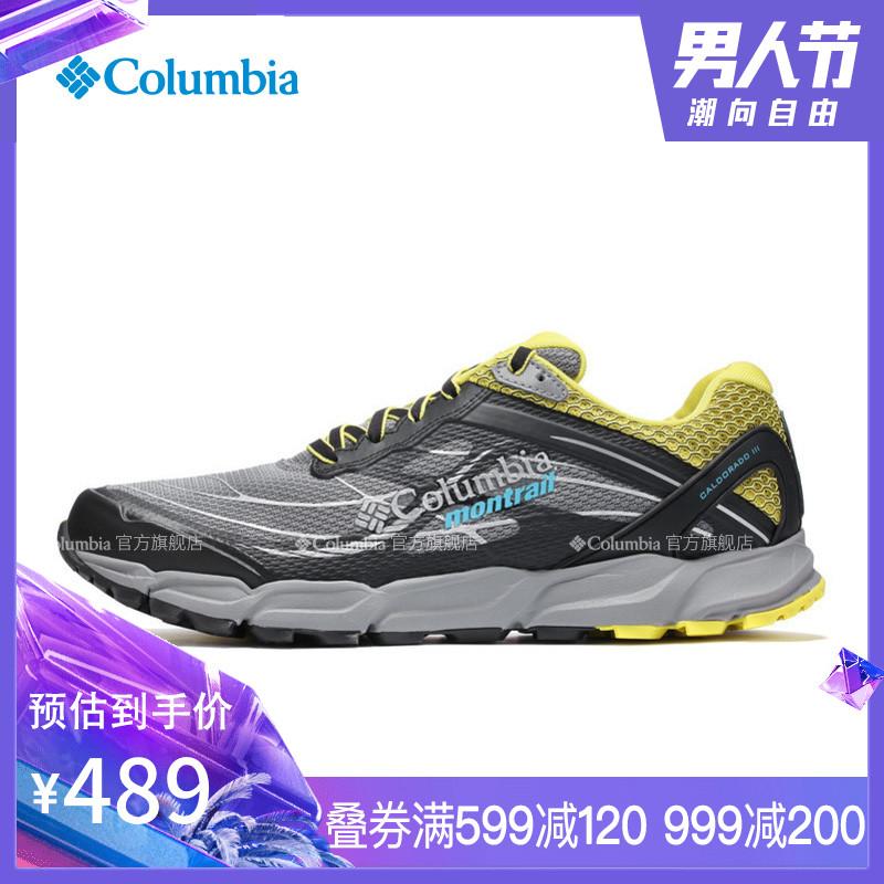 Columbia/哥伦比亚户外19新款春夏越野跑系列男款越野跑鞋BM1913