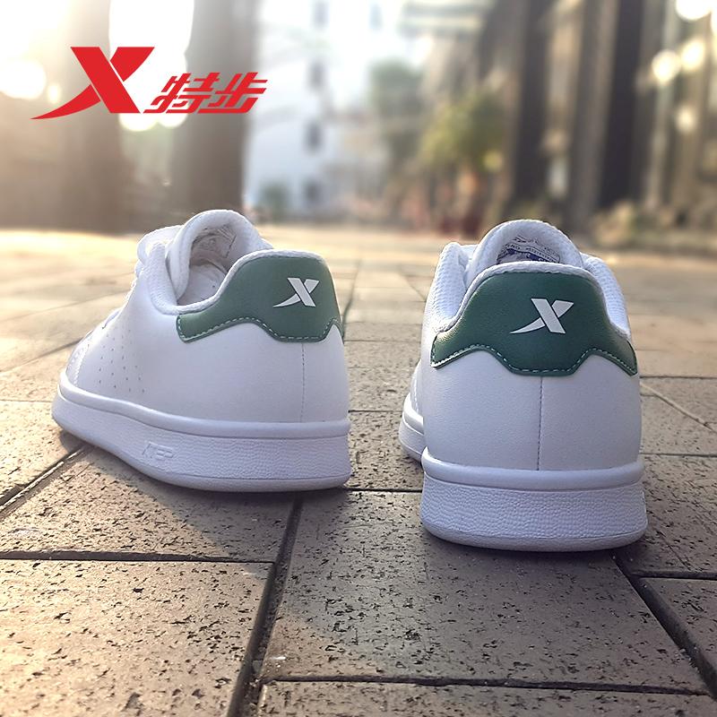 特步情侣板鞋男鞋休闲鞋秋季韩版男运动鞋滑板鞋女鞋正品小白鞋子
