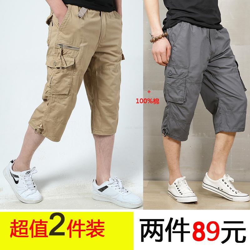 夏天户外休闲青年工装七分裤男装宽松多口袋中裤纯棉运动短裤薄款
