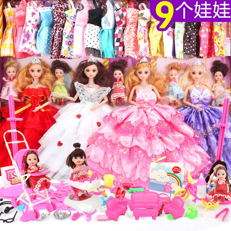 小伶玩具女儿童过家家套装4-6-8女孩生日礼物3公主10黛蓝芭比娃娃