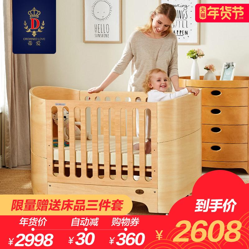 蒂爱欧式婴儿床宝宝床新生儿多功能儿童床欧美经典轻奢实木床