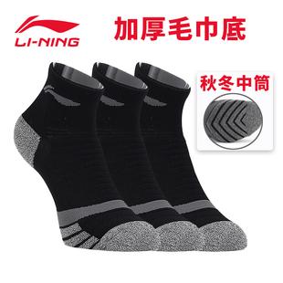 李宁袜子男子中筒袜夏3双装运动男士中帮吸汗短袜跑步运动棉袜女