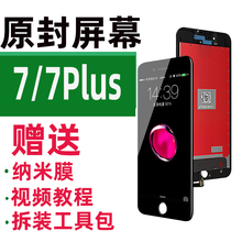 IPhone 7 generation Apple 7p screen assembly 7plus 7 display screen replacement external screen removal touch factory repair