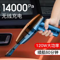 志高车载吸尘器车用无线充电小型家用汽车内手持大功率迷你大吸力