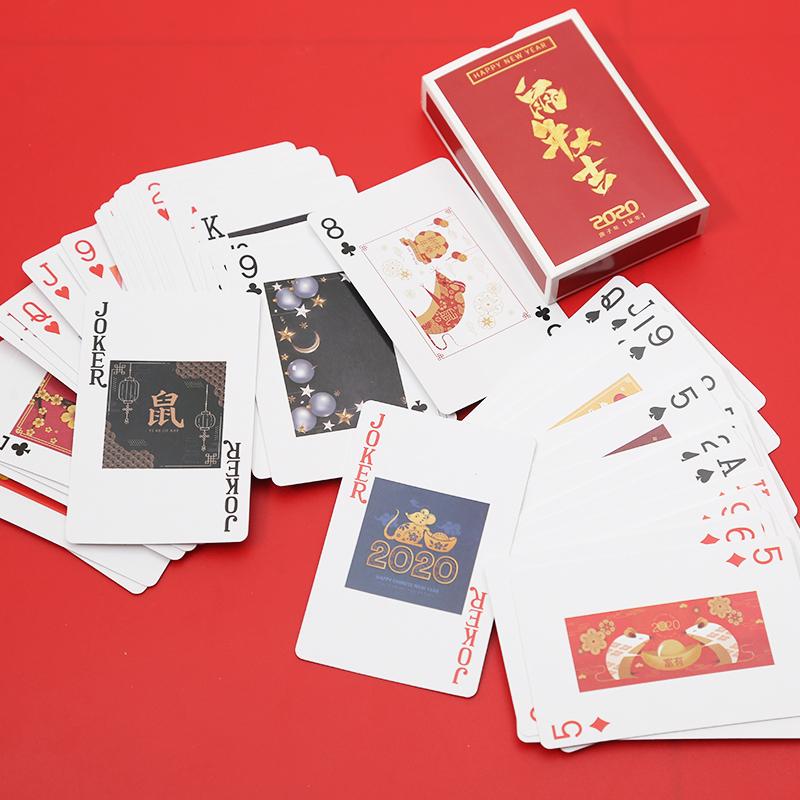 鼠年扑克牌创意春节新年斗牛斗地主炸金花俱乐部送家人朋友纸牌