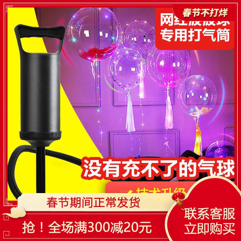 气球打气筒 压缩气球波波球打气筒脚踩脚踏手推打气球充气工具