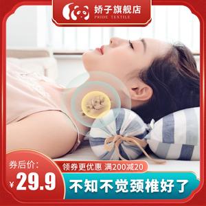 Cervical vertebra pillow buckwheat husk cassia pillow pillow pillow cervical vertebra cylindrical home sleep special neck pillow candy pillow