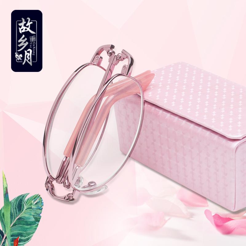 老花镜折叠树脂优雅舒适时尚粉色女式老花眼镜显年轻老花眼镜