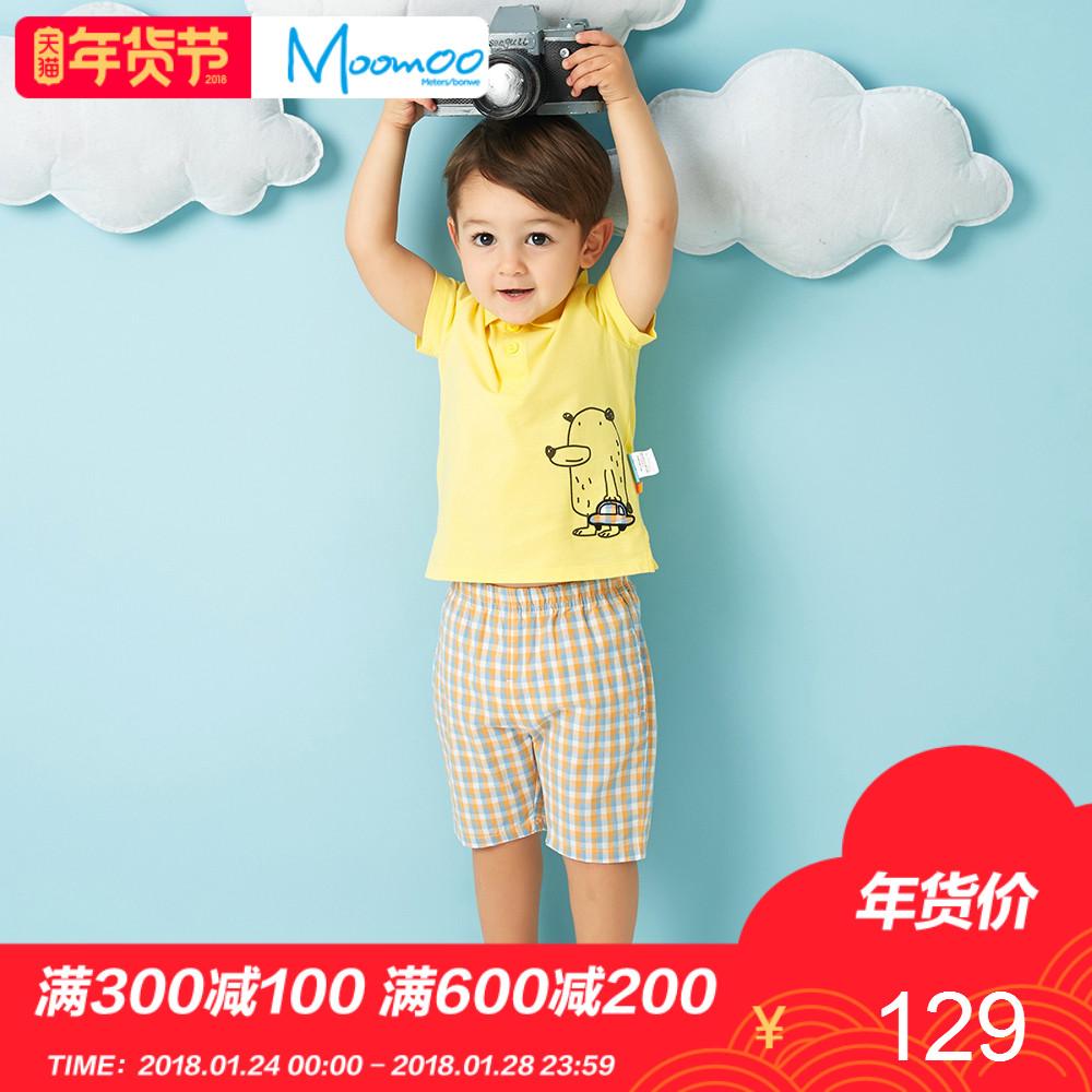 moomoo儿童套装短袖POLO衫休闲短裤夏季新款男宝宝两件套