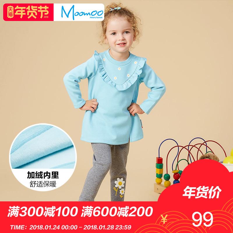 moomoo童装冬季女幼童中长款针织套装女宝宝小童加绒两件套新款