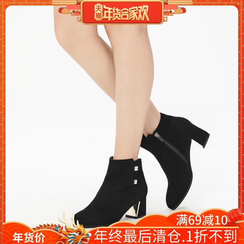 Daphne/达芙妮新款时装潮流方跟拉链女靴1016605047