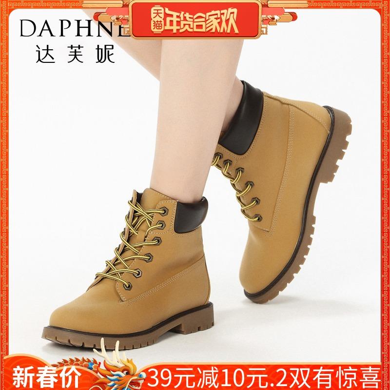 Daphne/达芙妮秋冬休闲系带平跟舒适方跟英伦马丁靴女1516605012