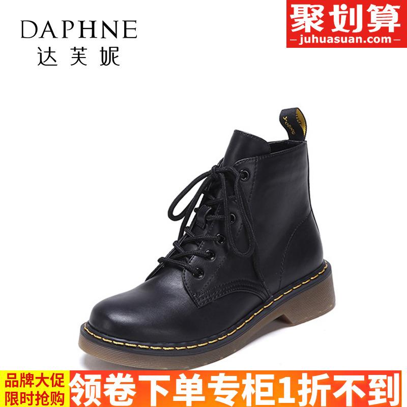 Daphne/达芙妮秋冬加绒女短靴休闲圆头系带防滑马丁靴1516607008