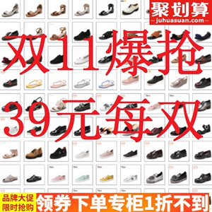 Daphne's shoes cabinet women's shoes single sandals women's counter genuine authentic shoes women's spring and summer 39 yuan snapped up