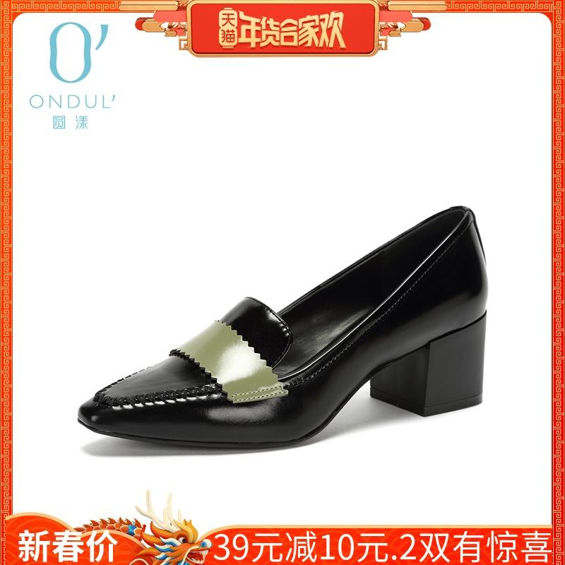 Daphne/达芙妮圆漾新款时尚单鞋尖头方头粗跟乐福鞋女1017404806