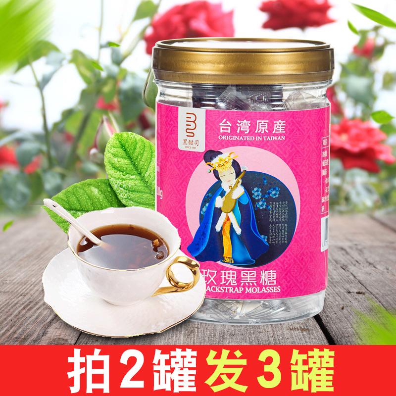 黑甜司黑糖台湾进口玫瑰老姜黑糖红糖茶饮手工熬制黑糖块食糖210g