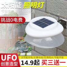 太阳能灯户外防水庭院灯家用LEgz12光控灯ng墙壁灯门柱路灯