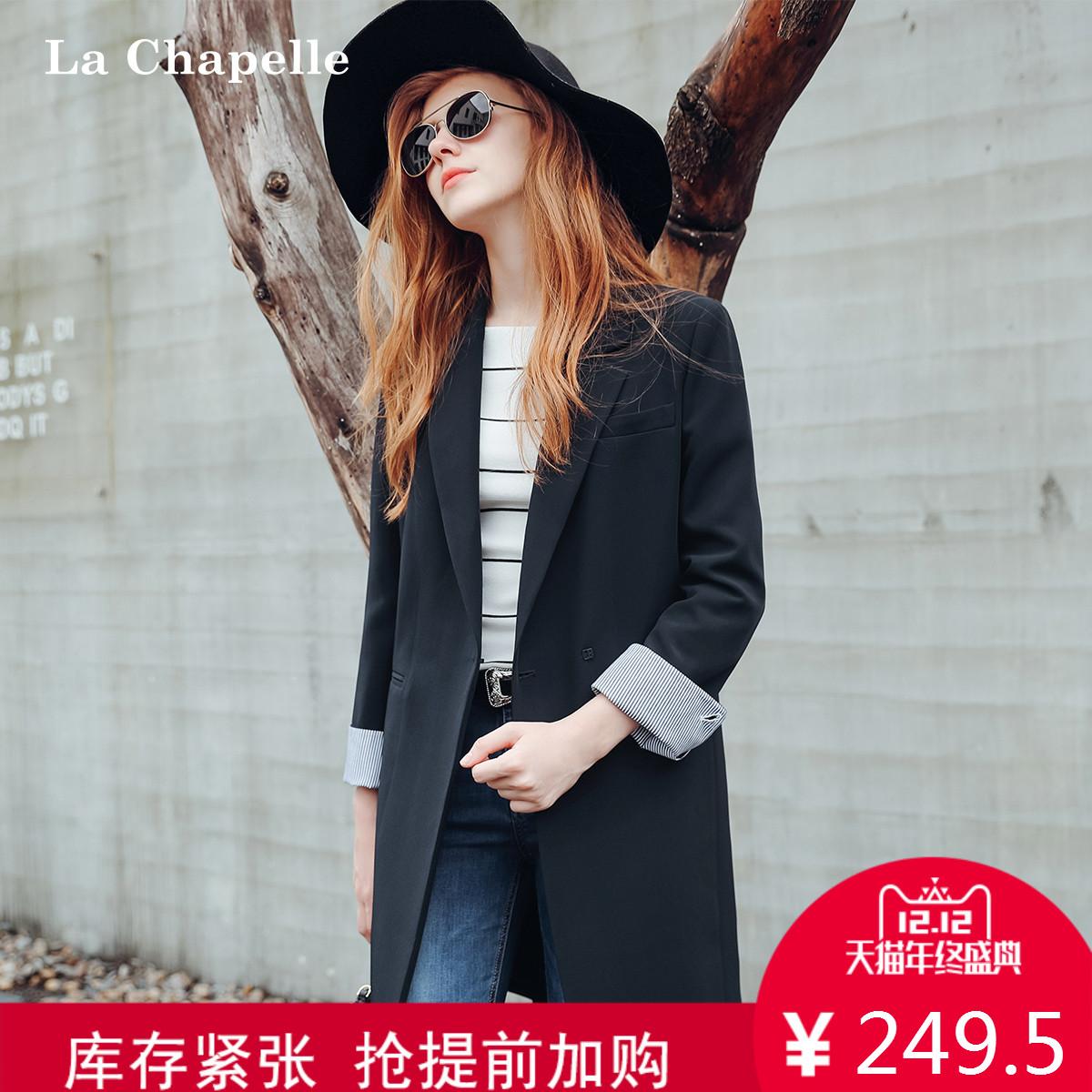 拉夏贝尔外套2017秋装新款休闲中长款修身时尚正装帅气小西装女士