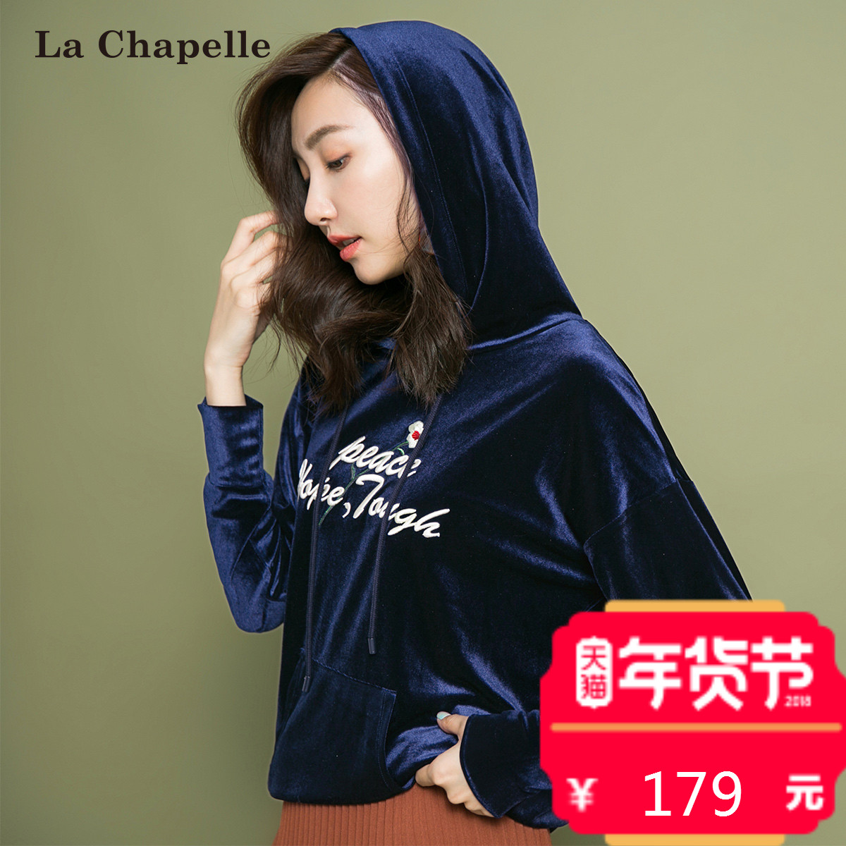 La+Chapelle拉夏贝尔牌子的丝绒卫衣价钱算贵吗?有没有优惠券
