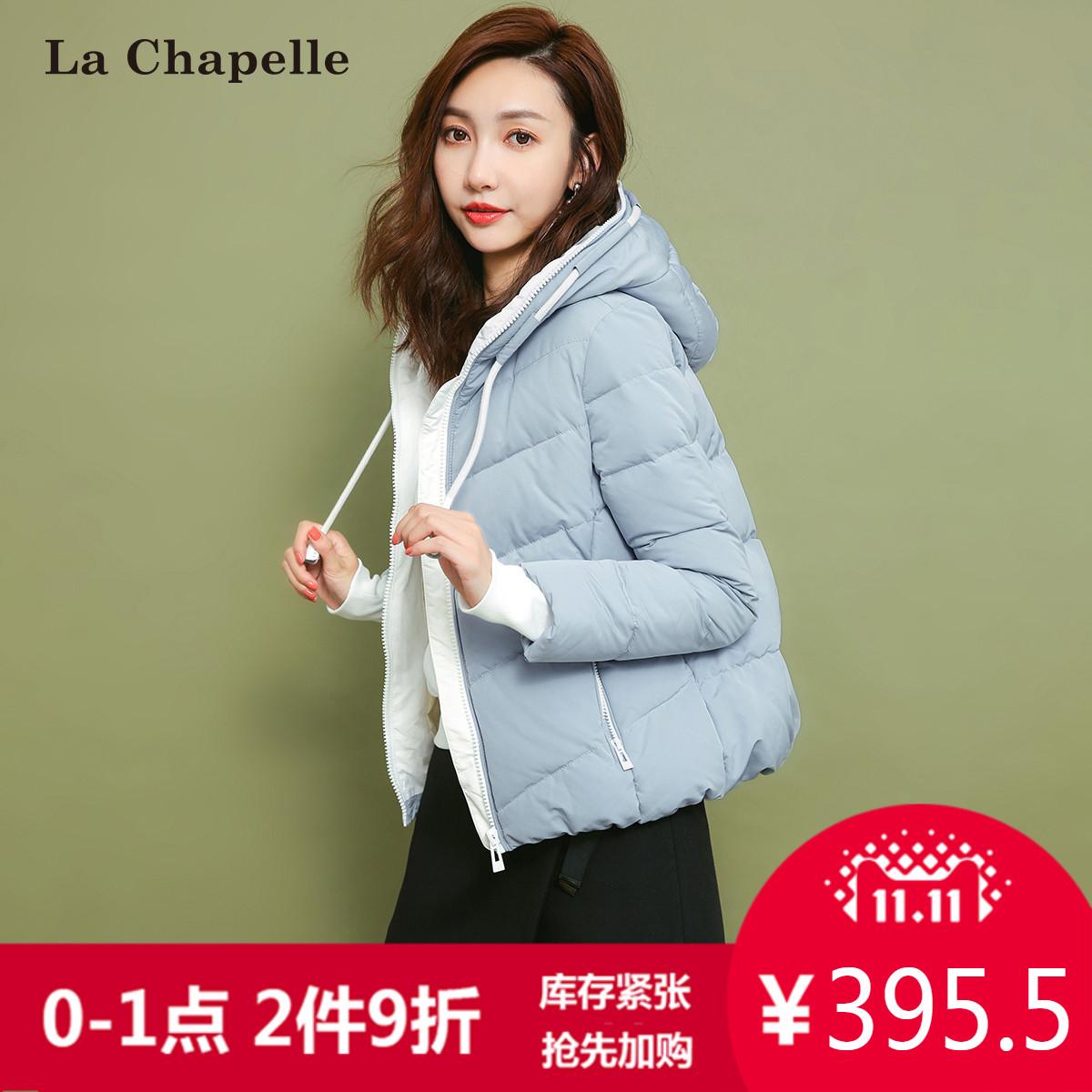 轻薄羽绒服女士2017冬季新款韩版纯色显瘦白鸭绒长袖连帽短款外套