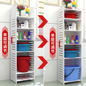 Adjustable height toilet shelf floor toilet bathroom bathroom toiletries rack washbasin storage rack