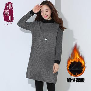 加肥大码女装韩版针织连衣裙秋冬新款女中长款宽松保暖高领打底衫