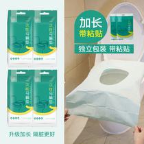 一次姓马桶垫女旅行粘贴厕所便携产妇旅游必备坐便器坐便套坐垫纸