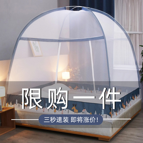 免安装蒙古包蚊帐1.5米1.8m床1.2家用防摔儿童2全封闭拉链式帐篷1