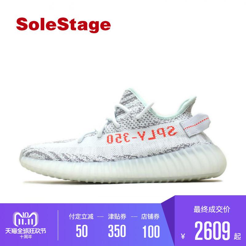 【预售】Adidas阿迪达斯Yeezy Boost 350 V2灰冰蓝斑马椰子跑鞋