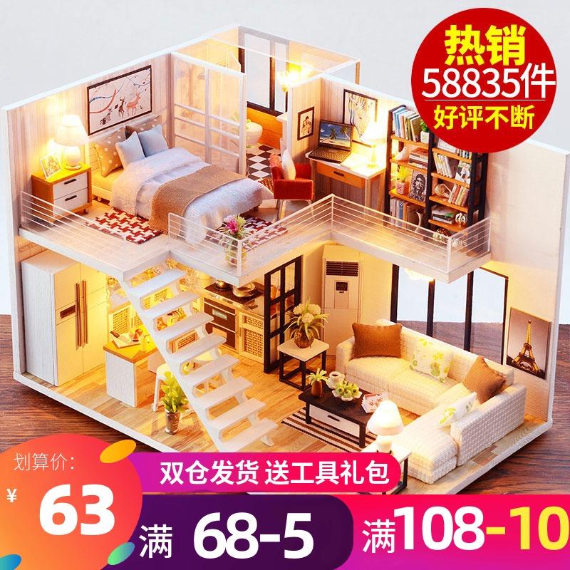 diy小房子别墅