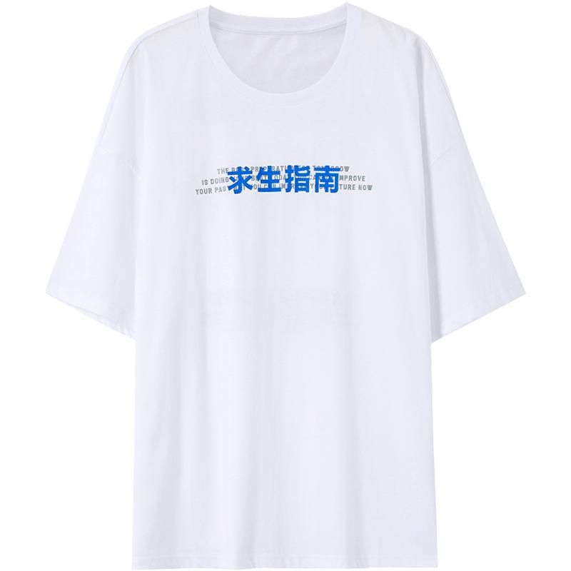 美特斯邦威半袖T恤男潮牌2019新款夏季潮纯棉宽松五分袖求生指南