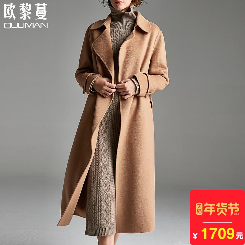 欧黎蔓驼色双面羊毛羊绒大衣女2017新款中长款修身呢子毛呢外套