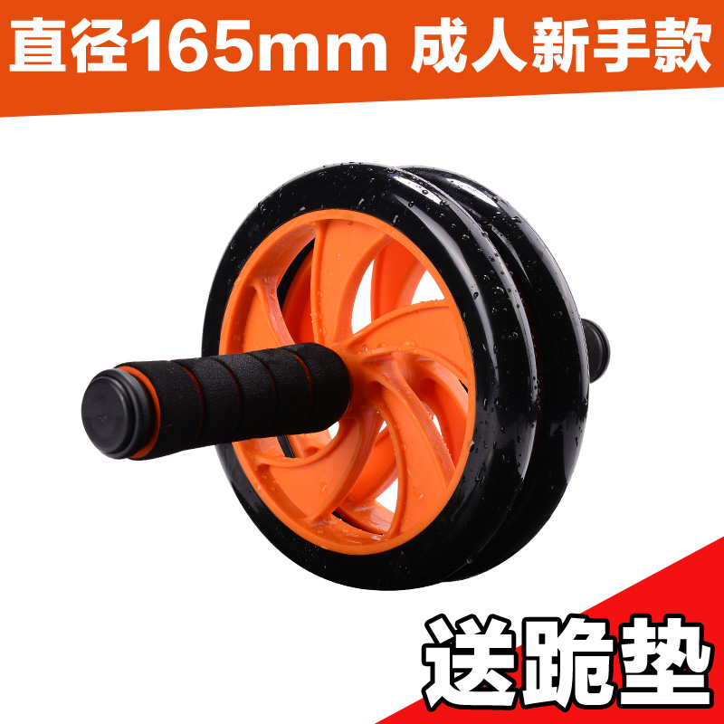 Garde Hei jian abdominal wheel men's family Practice ABS roller Sports mute equipment roll belly Fitness Roller Mute