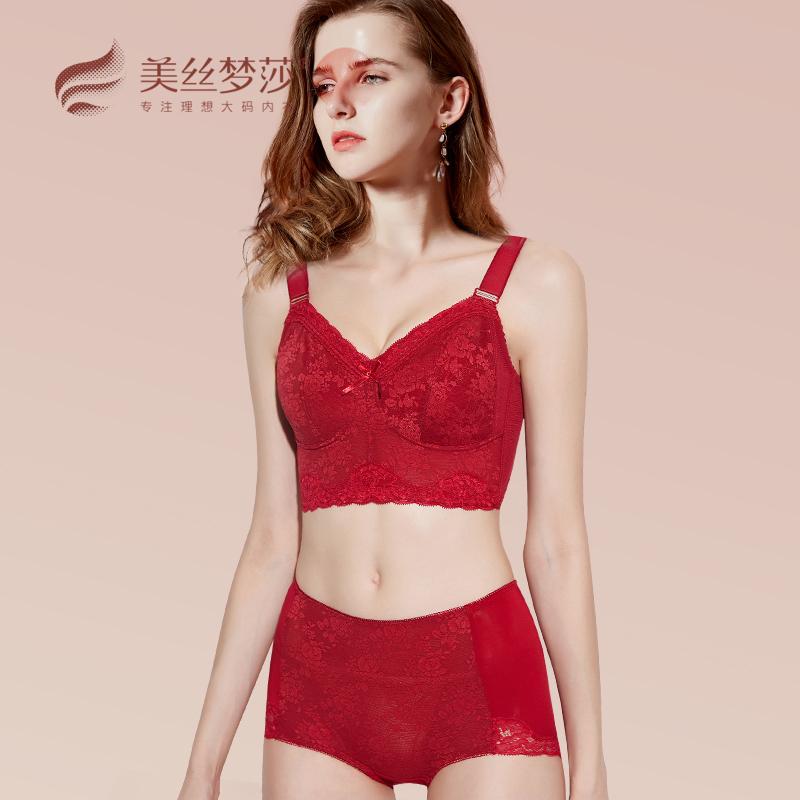红色内衣女薄款大胸显小结婚新娘本命年套装大红全罩杯无钢圈文胸