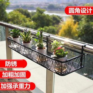 阳台铁艺悬挂挂式花盆架花架子挂架