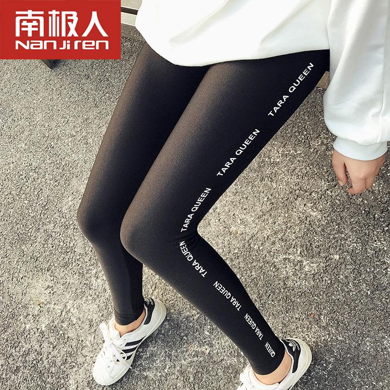 南极人加绒加厚光泽打底裤女外穿2017新款黑色裤子秋冬季保暖长裤