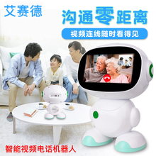 Video phone, video phone camera, home connected mobile phone talkback suit, two-way remote monitoring for the elderly