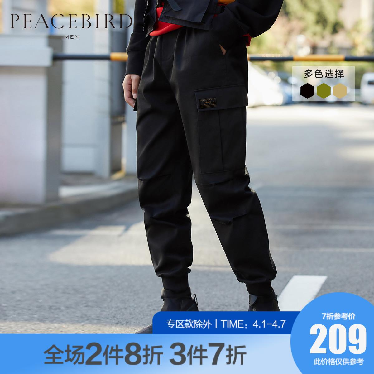 太平鸟男装 春季新款韩版工装裤嘻哈多口袋束脚裤美式ins休闲裤