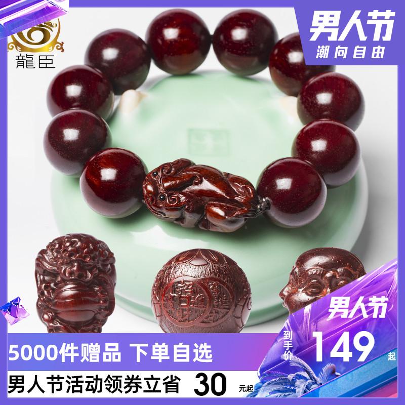 男士貔貅小叶紫檀手串2.0正宗檀木手链手持佛珠文玩檀香红木珠子