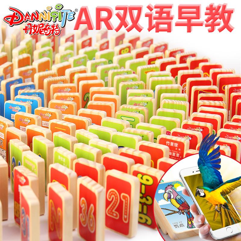 多米诺骨牌积木宝宝1-2周岁3-6岁男孩女孩儿童拼搭早教益智玩具