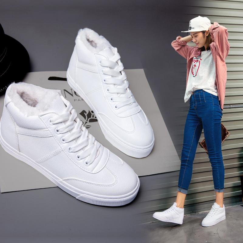 2017鼕季新款街舞高幫鞋小白鞋女加絨運動鞋棉鞋板鞋百搭韓版學生