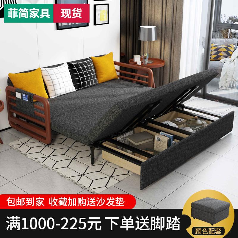 北欧风格懒人折叠沙发床实木 小户型客厅可爱 单双坐卧两用折叠床