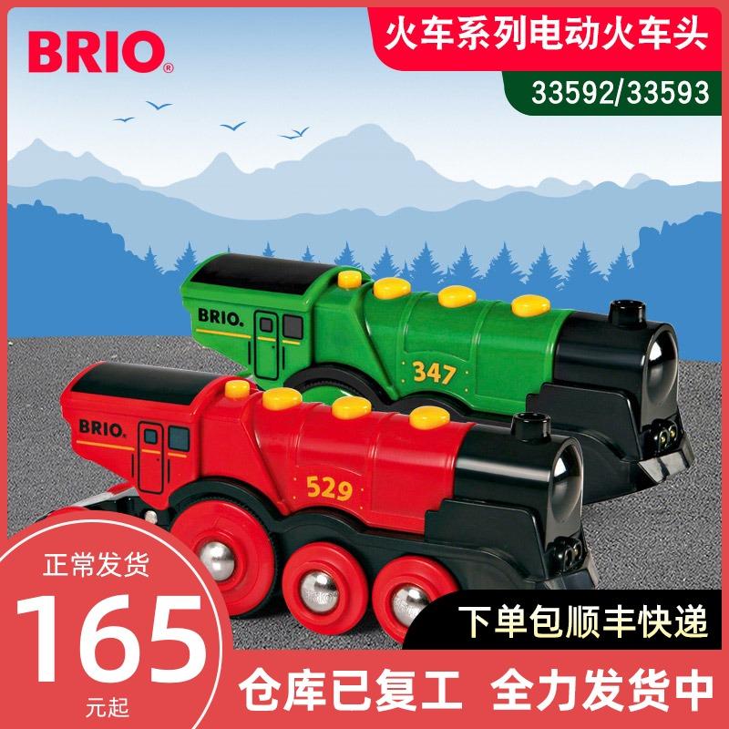 瑞典BRIO 儿童木制轨道玩具电动声光小火车头套装 男女孩益智玩具