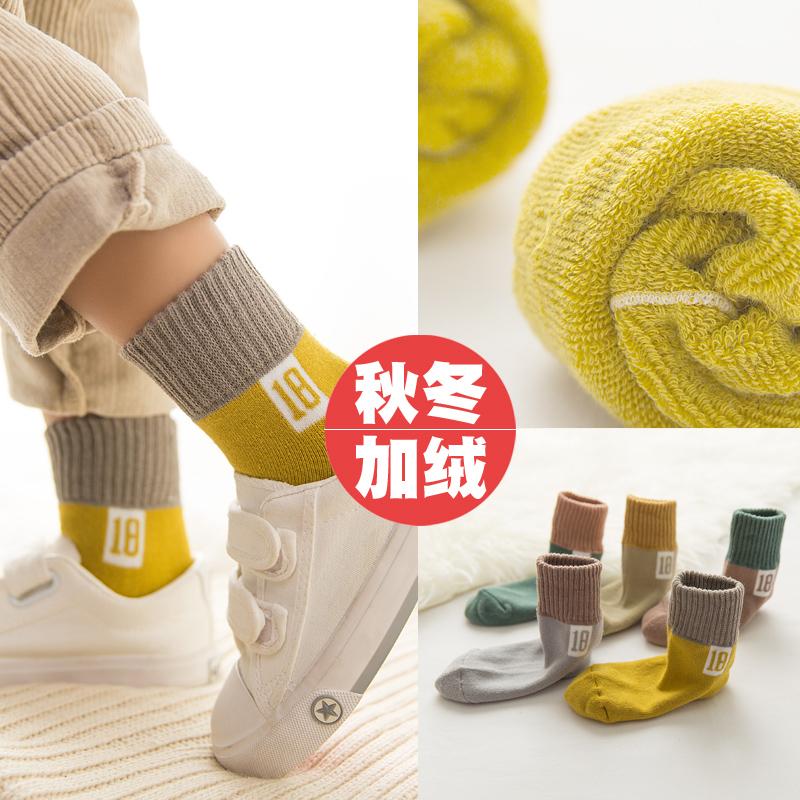 儿童袜子纯棉秋冬季加绒加厚毛圈袜男童女童中筒袜宝宝毛巾袜冬天