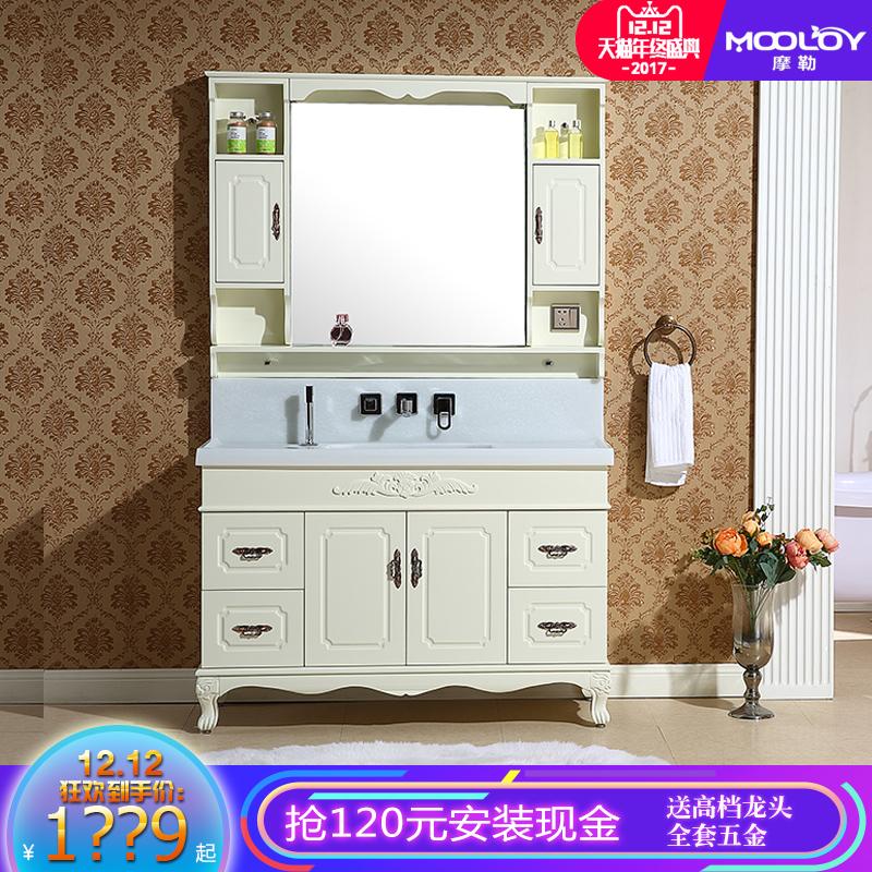 mooloy橡木欧式浴室柜组合实木落地洗手盆玉石盆卫浴柜洗脸盆组合
