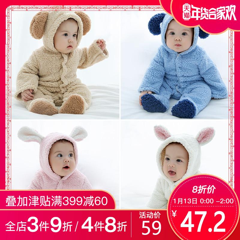 ������Ʒ:婴儿连体衣秋冬装男宝宝秋装0-1-2岁3衣服9动物外出抱服6个月女5