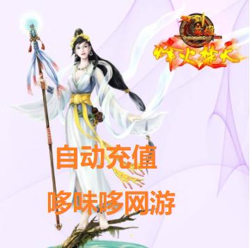 搜狐畅游一卡通刀剑英雄DJYX点卡刀剑5元100点元宝点卡 自动充值