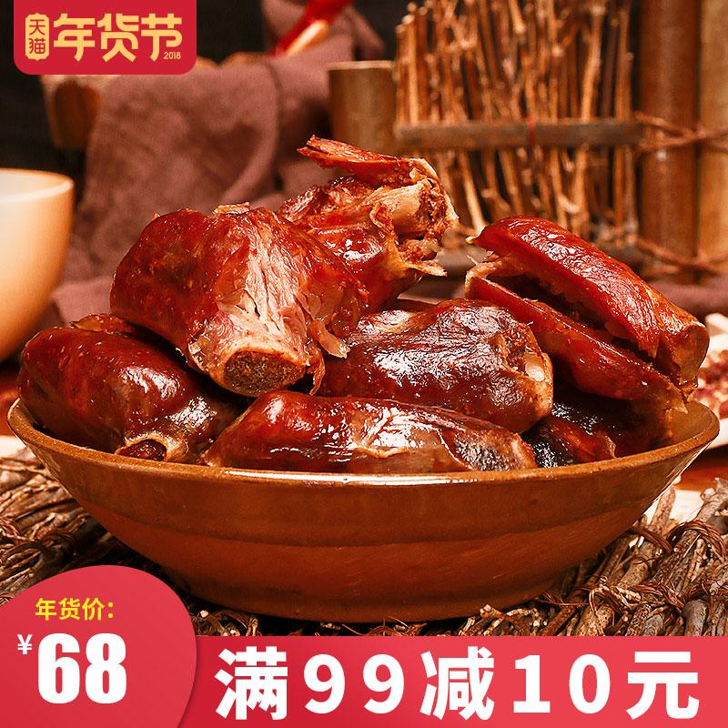 禹珍排骨香肠400g四川特产土猪麻辣腊肠 肠包排骨北川腊肉辣肠