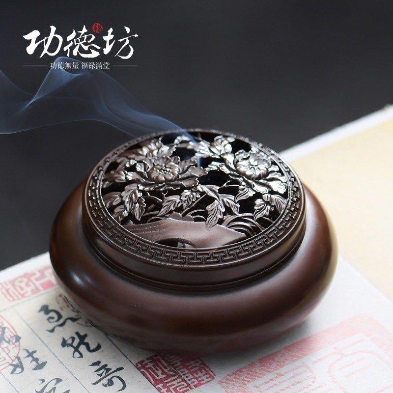 功德坊 纯铜香炉大号暖手炉家用香薰炉 仿古室内檀香创意盘香炉