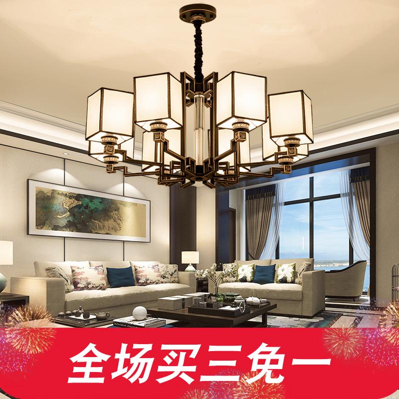 新中式吊灯客厅灯大气现代简约餐厅吊灯创意个性卧室中式灯具灯饰